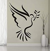 Ansyny 平和の鳩の壁のステッカーのためのリビングルームビニール取り外し可能な自己接着壁紙壁飾りホームデコレーションアクセサリー35 * 44 Cm