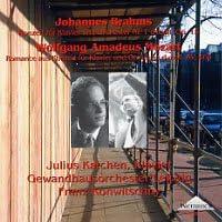 ブラームス:ピアノ協奏曲第1番、モーツァルト:ピアノ協奏曲第21番~第2楽章