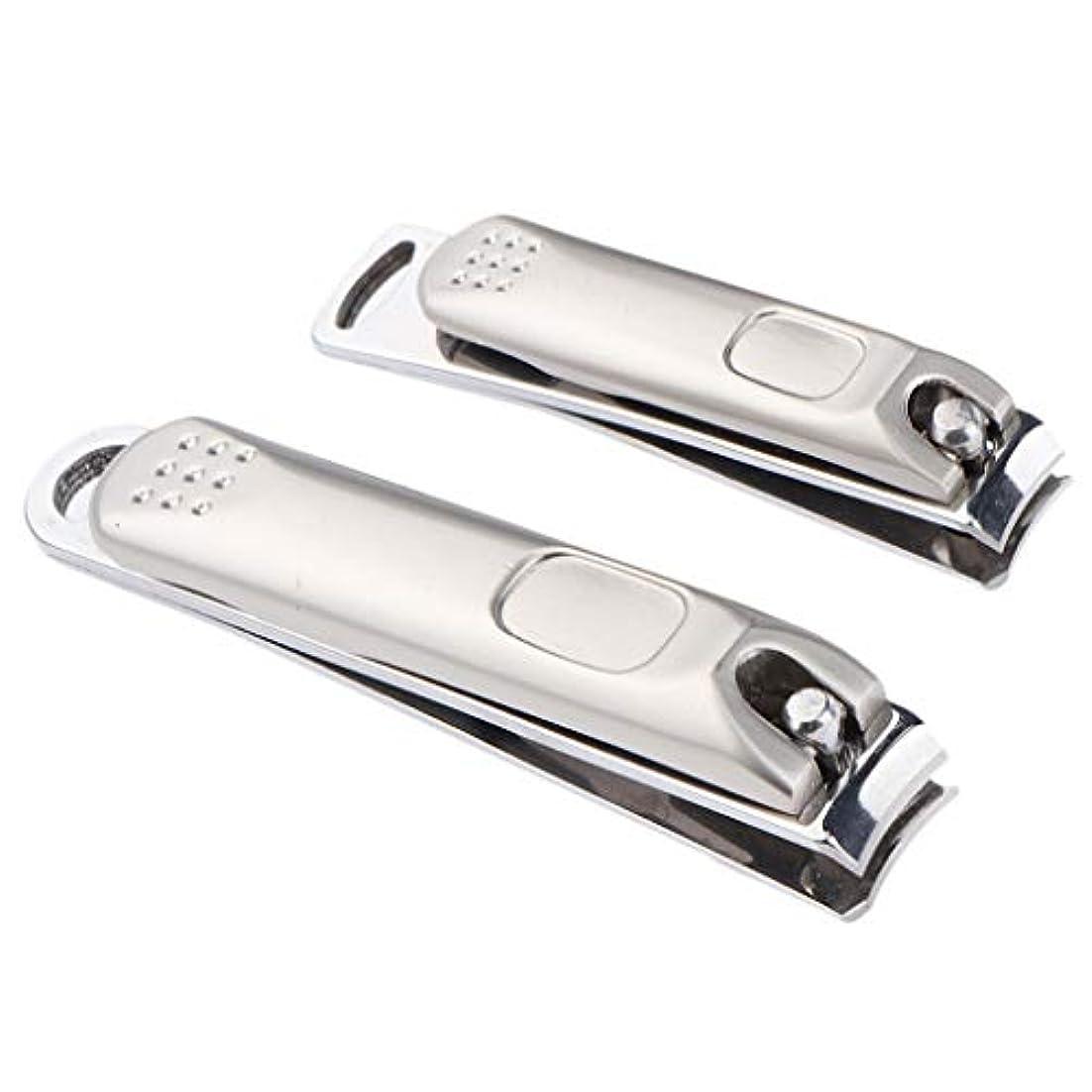 毒液眼またはCUTICATE プロのステンレス鋼の爪切りカッターマニキュアトリマーネイルツール
