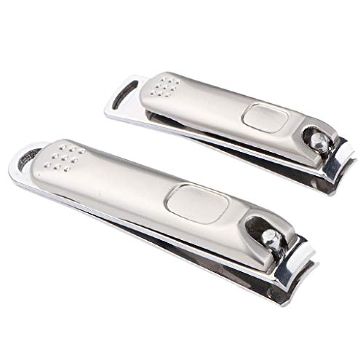 航空することになっている単独でToygogo 爪切りセット爪と足の爪切りカッター、男性用と女性用の2ピース/個ステンレス鋼頑丈なトリマーセット