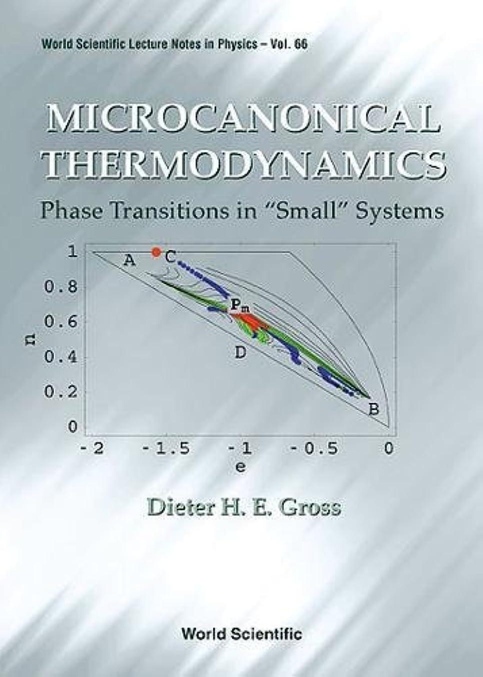それからスリラーノーブルMicrocanonical Thermodynamics: Phase Transitions in