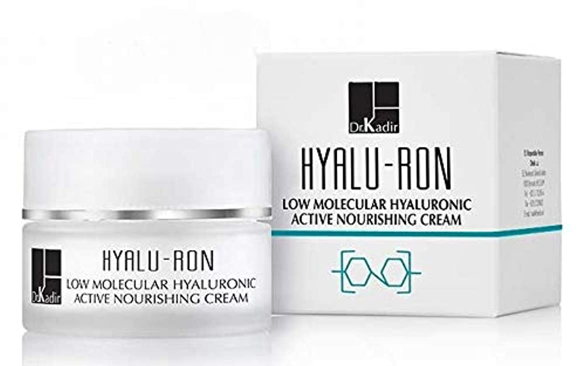 祖父母を訪問製油所狂気Dr. Kadir Hyalu-Ron Low Molecular Hyaluronic Active Nourishing Cream 50ml