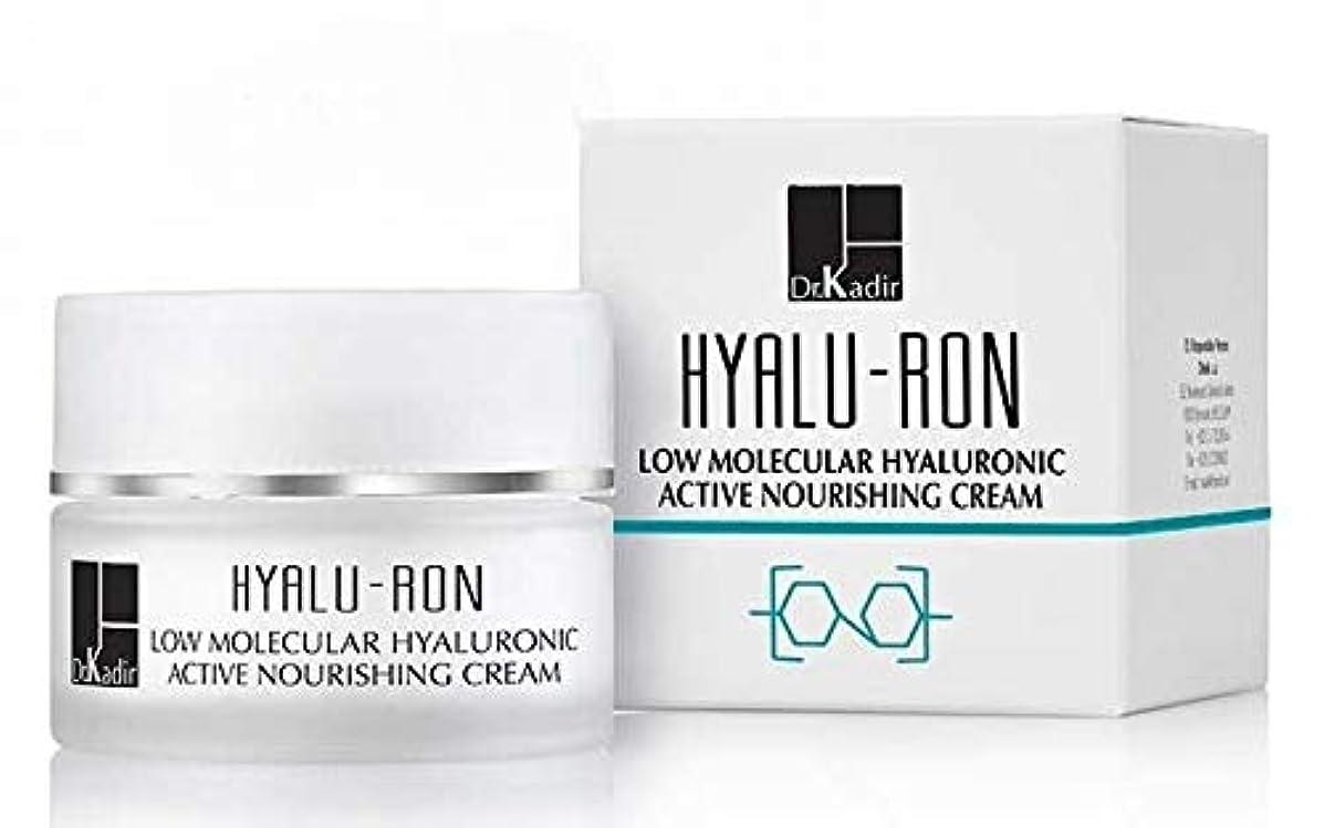 普及概念表面Dr. Kadir Hyalu-Ron Low Molecular Hyaluronic Active Nourishing Cream 50ml