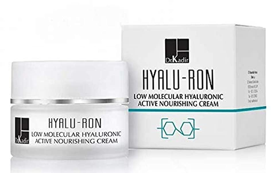 行為衣服弁護人Dr. Kadir Hyalu-Ron Low Molecular Hyaluronic Active Nourishing Cream 50ml