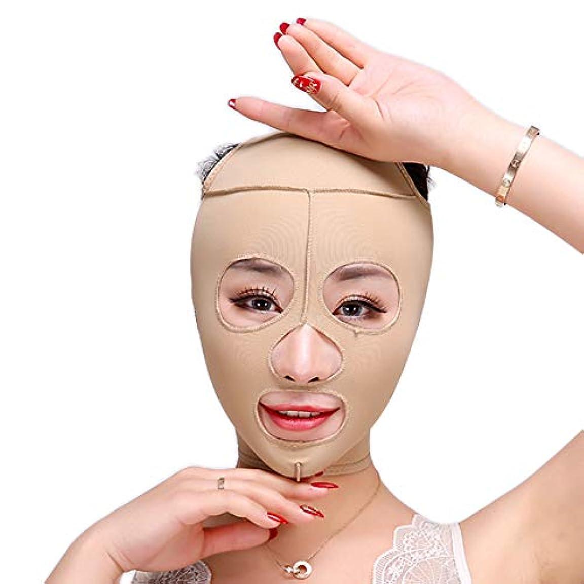 手を差し伸べるバックペック顔を細くするためのフェイスリフトフルマスク、抗シワグルーミングレジューサスキン引き締めフェイシャルケアフェイスベルト,L