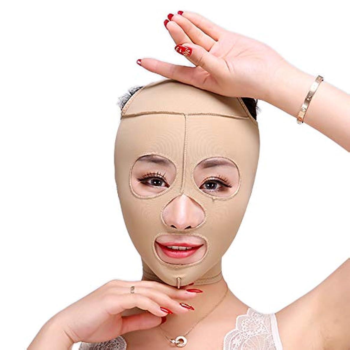 ボタン慣らす比率顔を細くするためのフェイスリフトフルマスク、抗シワグルーミングレジューサスキン引き締めフェイシャルケアフェイスベルト,L