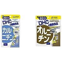 【セット買い】DHC カルニチン 30日分 & オルニチン 30日分