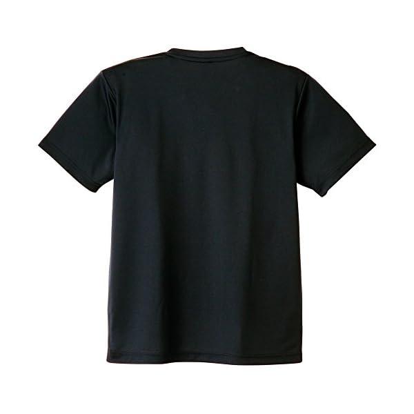 [グリマー] 半袖 4.4オンス ドライ Vネ...の紹介画像3