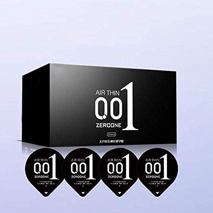 下向き勇気のある指定するSDDFOR コンドーム 超薄型 コンドーム 業務用 サイズ強化 大人のおもちゃ柔らかい 夫婦 恋人 情趣グッズ (10個入り)