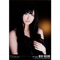 AKB48 公式生写真 風は吹いている 劇場盤 ゴンドラリフト Ver. 【倉持明日香】