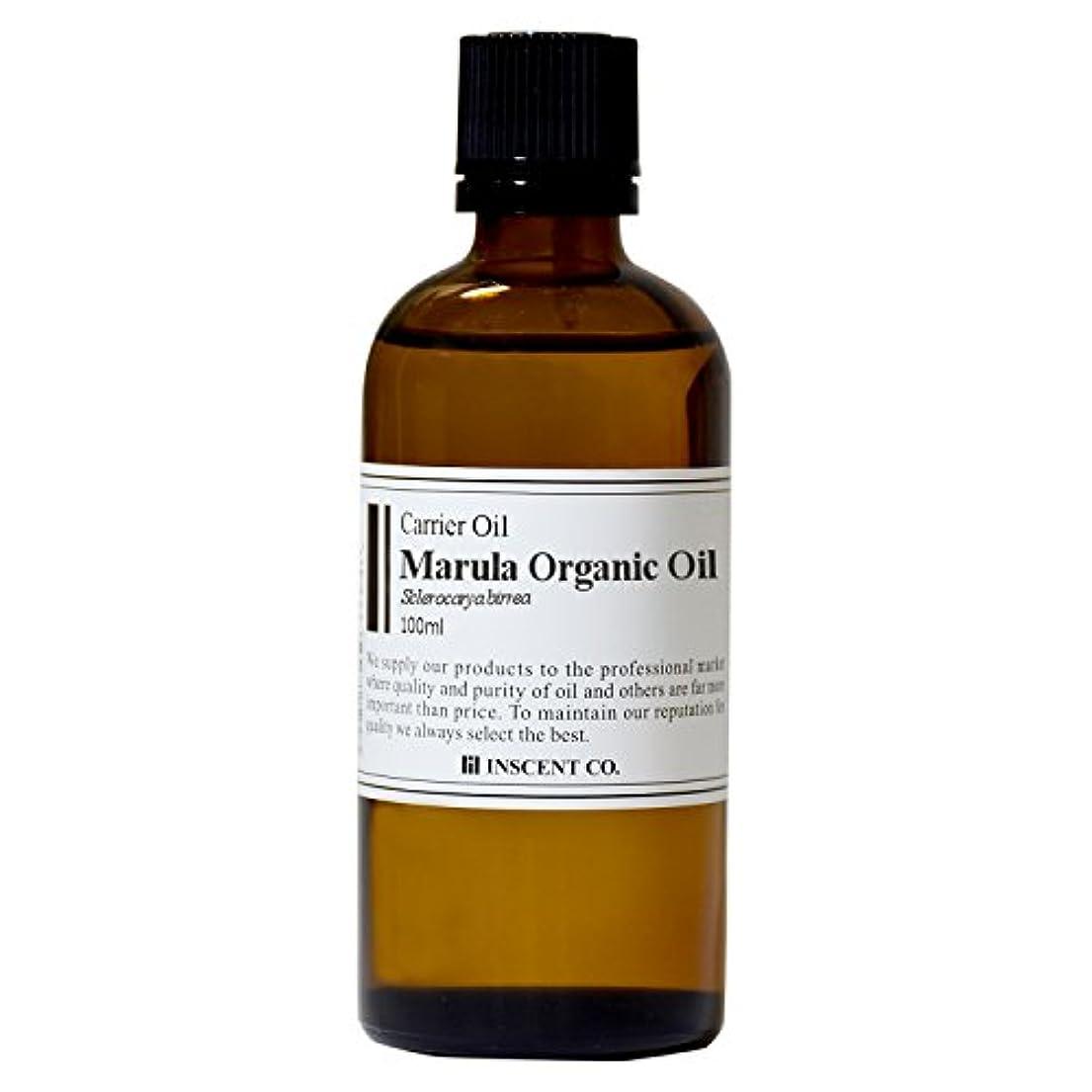 故障中ジーンズ悲鳴マルラオイル (オーガニック) (未精製) 100ml Marula Organic Oil キャリアオイル (植物油/ベースオイル)