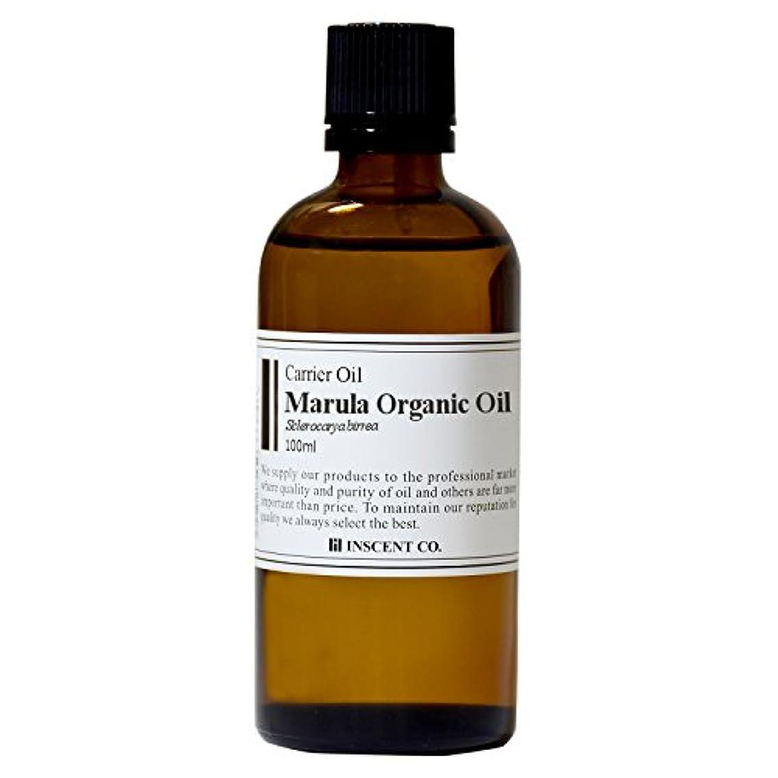 オゾン繁栄する発明するマルラオイル (オーガニック) (未精製) 100ml Marula Organic Oil キャリアオイル (植物油/ベースオイル)