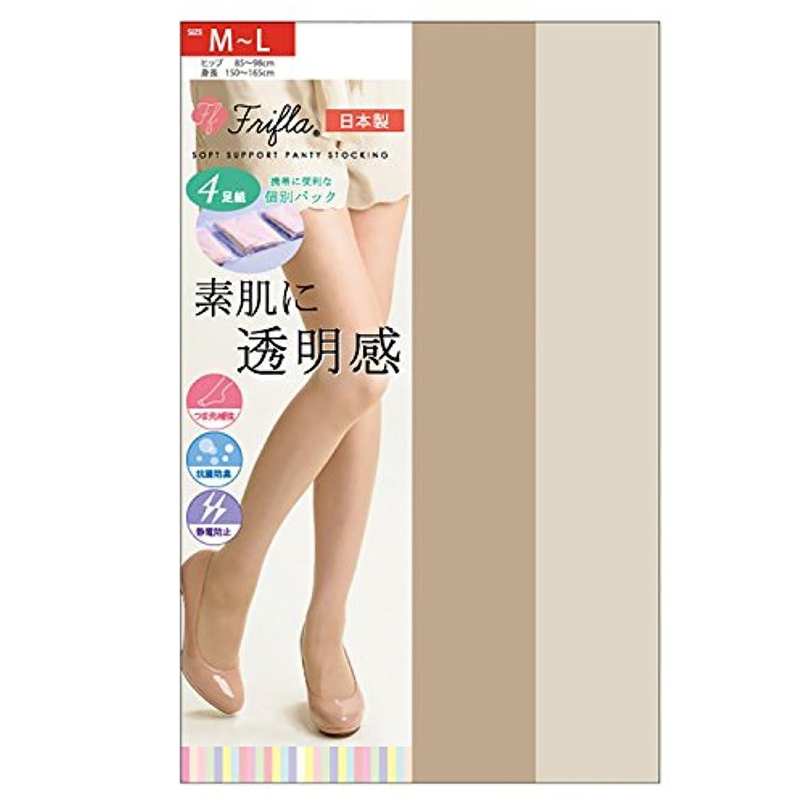 素肌に透明感 ソフトサポートタイプ 交編ストッキング 4足組 日本製-素肌感 個包装 抗菌防臭 静電気防止 M-L L-LL パンスト (M-L, ピュアベージュ)
