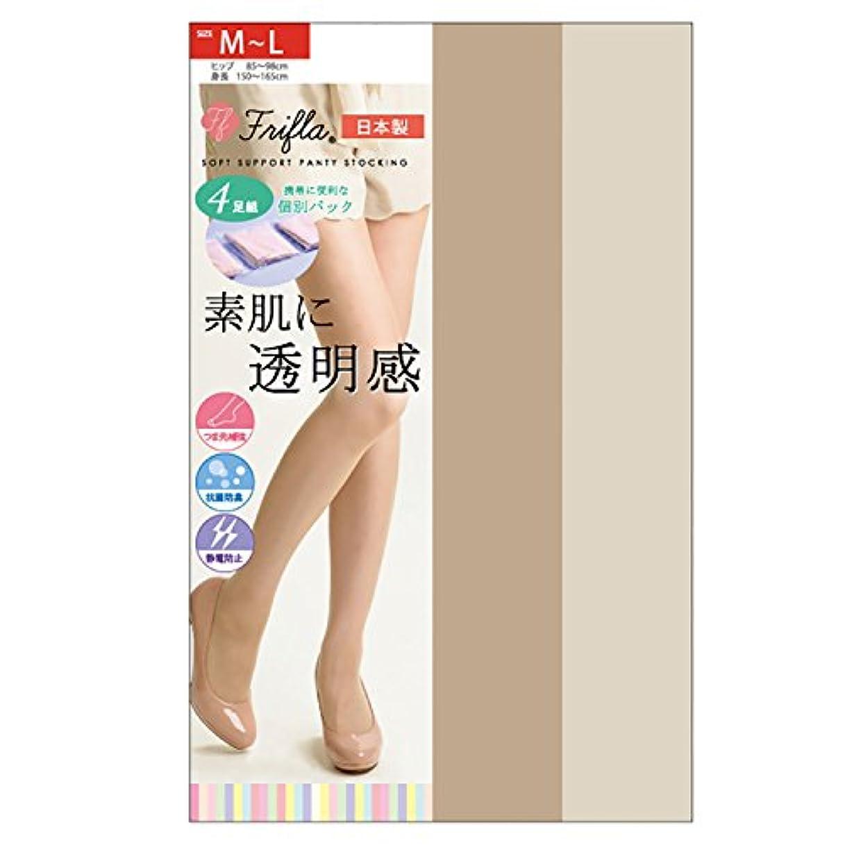 トチの実の木公然とマークされた素肌に透明感 ソフトサポートタイプ 交編ストッキング 4足組 日本製-素肌感 個包装 抗菌防臭 静電気防止 M-L L-LL パンスト (M-L, ピュアベージュ)