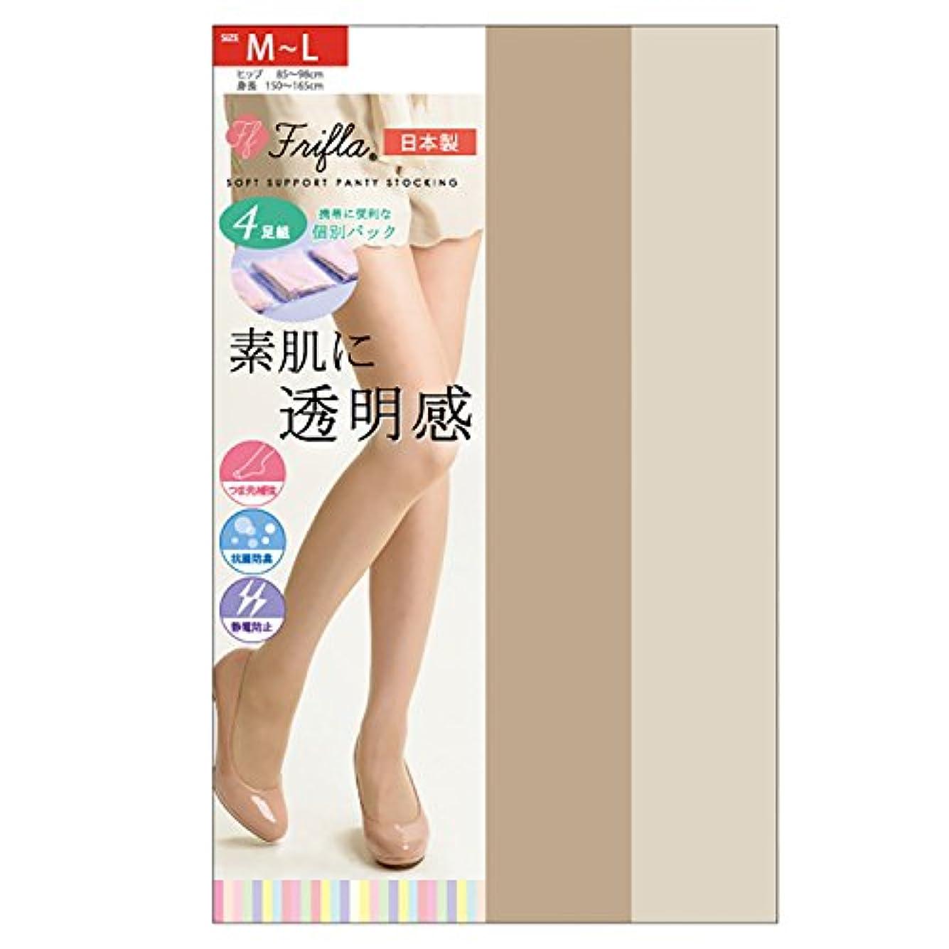 見習い読書専門化する素肌に透明感 ソフトサポートタイプ 交編ストッキング 4足組 日本製-素肌感 個包装 抗菌防臭 静電気防止 M-L L-LL パンスト (M-L, ピュアベージュ)