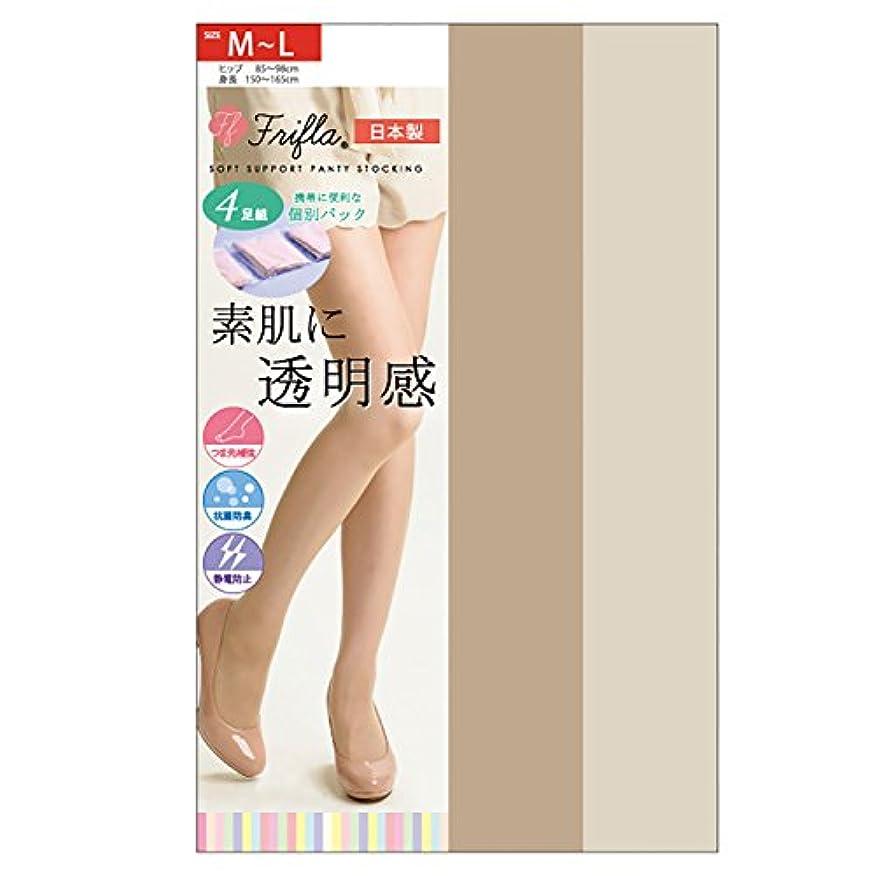 東ファンシー束ねる素肌に透明感 ソフトサポートタイプ 交編ストッキング 4足組 日本製-素肌感 個包装 抗菌防臭 静電気防止 M-L L-LL パンスト (M-L, ピュアベージュ)