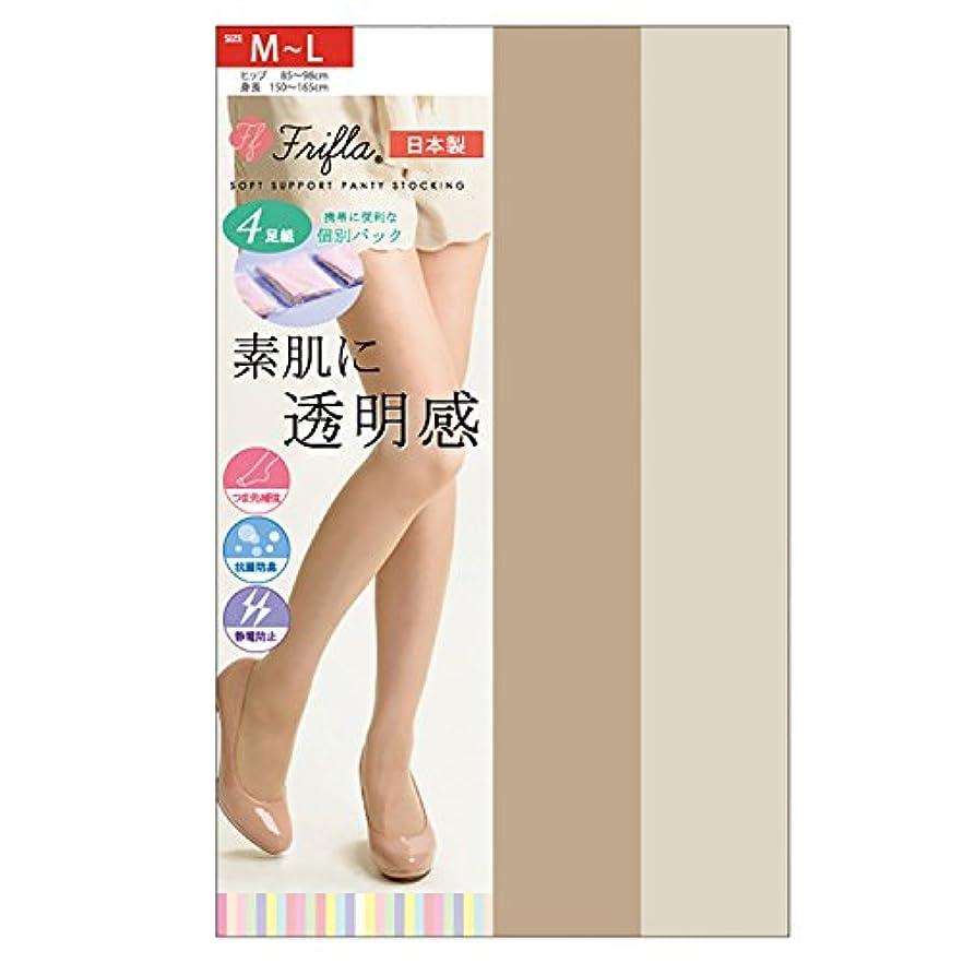 シーケンス数値ビバ素肌に透明感 ソフトサポートタイプ 交編ストッキング 4足組 日本製-素肌感 個包装 抗菌防臭 静電気防止 M-L L-LL パンスト (M-L, ピュアベージュ)
