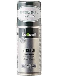 [コロニル] 皮革柔軟剤 ストレッチ 100ml  CN044031