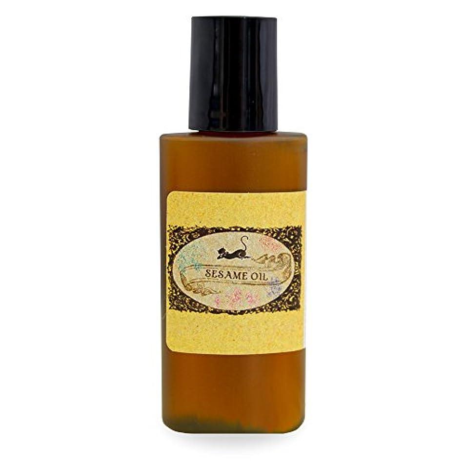 液化する相対的ラッカスセサミオイル20ml (白ゴマ油) 高級サロン仕様 マッサージオイル キャリアオイル (フェイス/ボディ用)