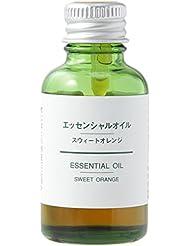 【無印良品】エッセンシャルオイル 30ml(スィートオレンジ)