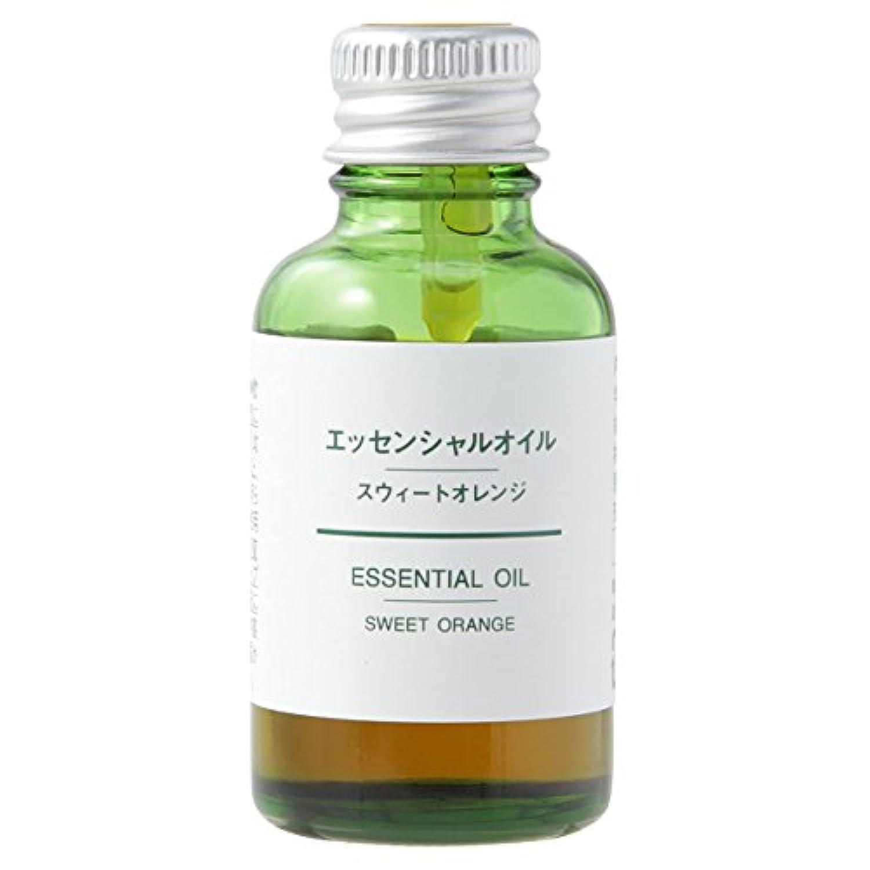 レバー論理テナント【無印良品】エッセンシャルオイル 30ml(スィートオレンジ)