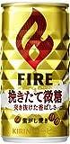 【3CS】キリンファイア挽きたて微糖缶185ml(90缶入り)キリンビバレッジ