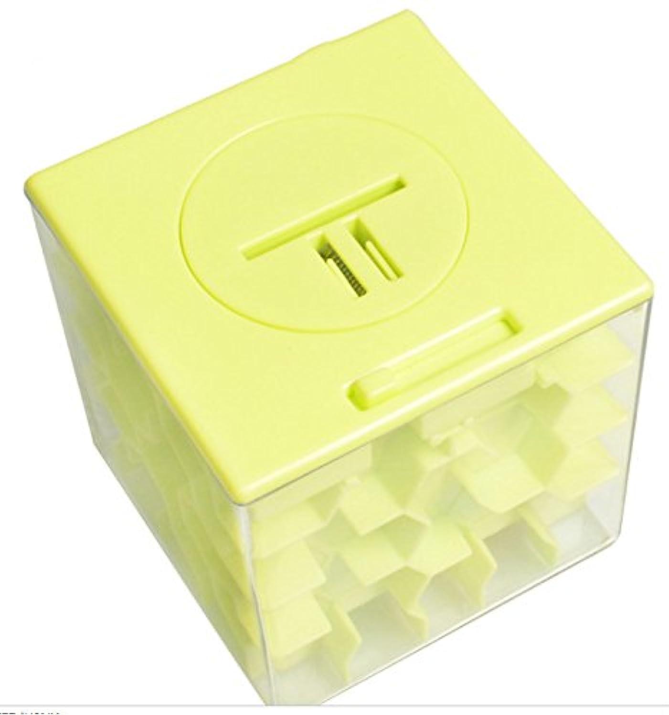 マネー バンク ラビリンスピギーバンクステレオ迷路ボールアダルトインテリジェンスおもちゃ3Dゲームローラーボール(イエロー)