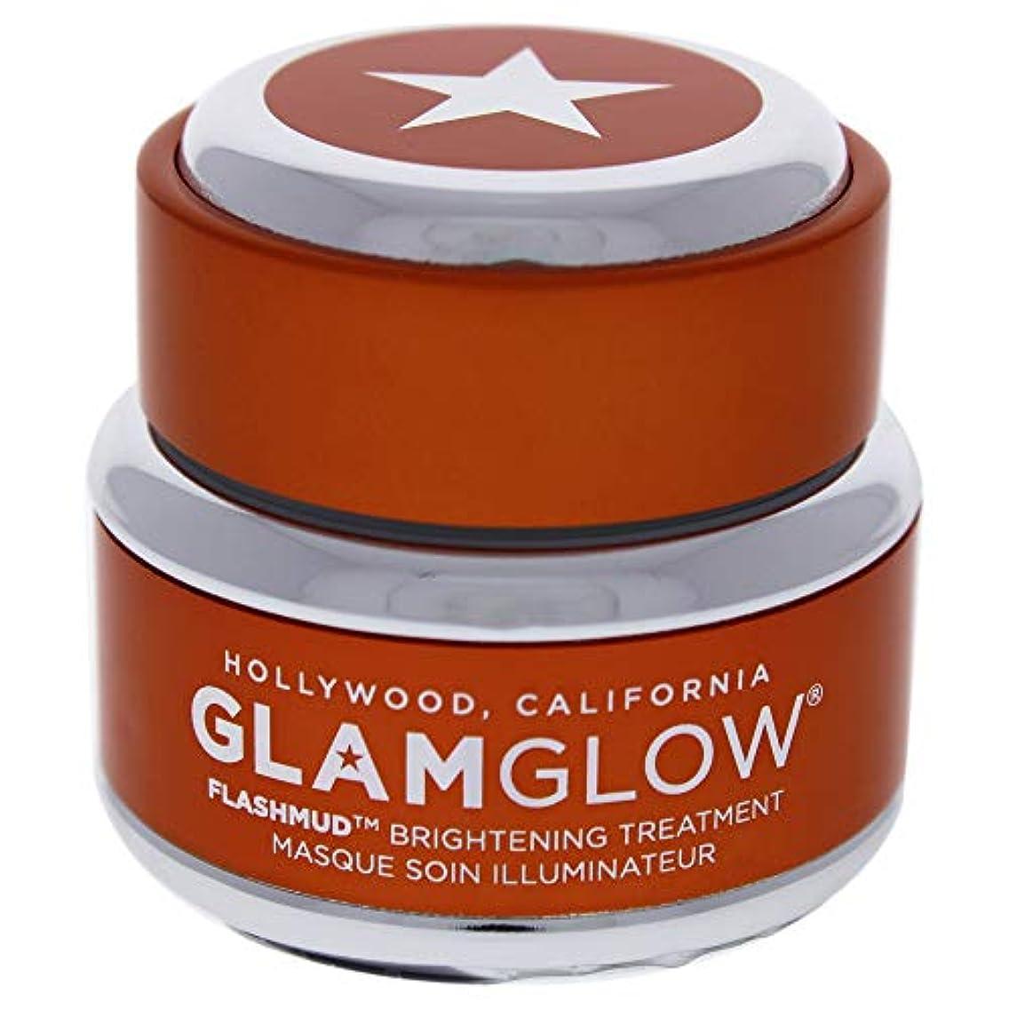 警告放送でるGlam Glow Flashmud Brightening Treatment Mask 0.5oz (15ml)