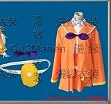 コスプレ衣装 駅メモ・ステーションメモリーズ 深遊ちとせコスチューム 変身 仮装 ステージ服 舞台 ハロウィン クリスマス