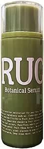 RUC - ボタニカル美容液(Botanical Serum) オールインワン 美容液 100mL