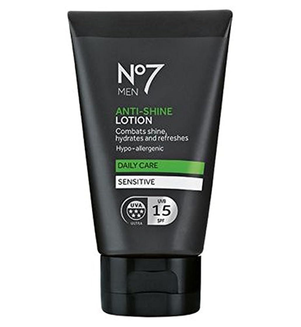 オーストラリアコンドーム締め切りNo7男性抗輝きローション50ミリリットル (No7) (x2) - No7 Men Anti-Shine Lotion 50ml (Pack of 2) [並行輸入品]