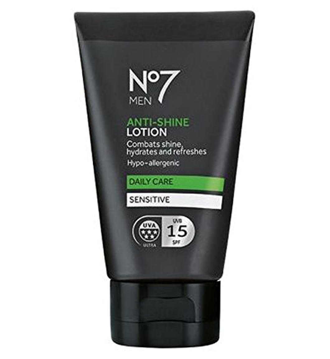 No7男性抗輝きローション50ミリリットル (No7) (x2) - No7 Men Anti-Shine Lotion 50ml (Pack of 2) [並行輸入品]