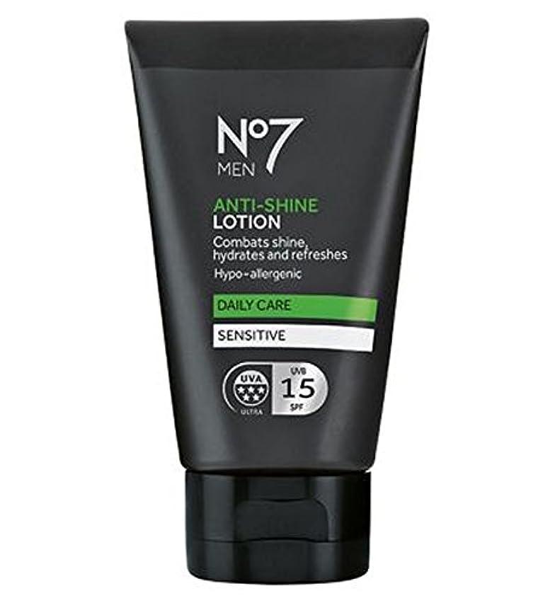 調べる困難それからNo7男性抗輝きローション50ミリリットル (No7) (x2) - No7 Men Anti-Shine Lotion 50ml (Pack of 2) [並行輸入品]