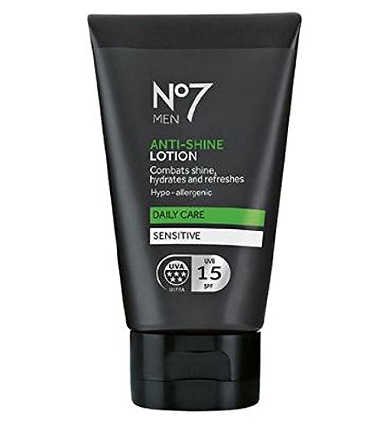 少ない正気階下No7 Men Anti-Shine Lotion 50ml - No7男性抗輝きローション50ミリリットル (No7) [並行輸入品]