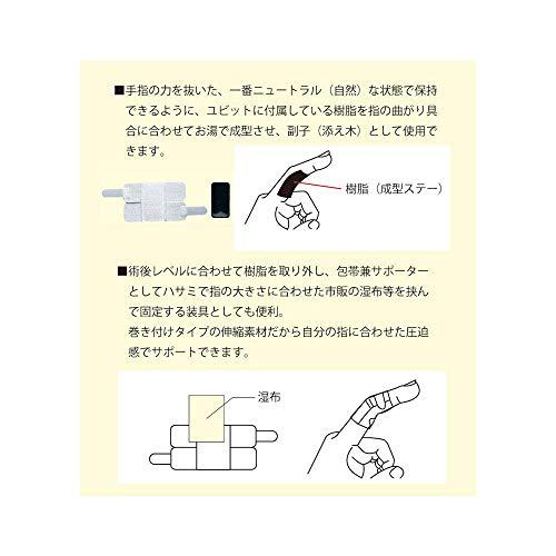 ダイヤ ユビット ブラック Mサイズ(1コ入)