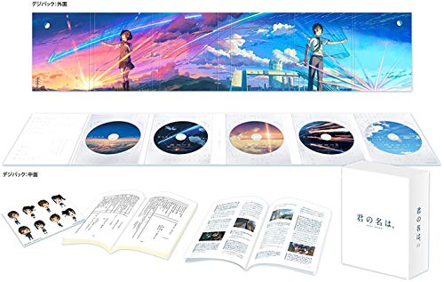 「君の名は。」Blu-rayコレクターズ・エディション 4K Ultra HD Blu-ray同梱5枚組 (初回生産限定)