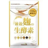 雑穀麹の生酵素 1袋(60粒 約30日分)うるおいの里 (4)