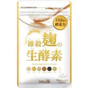 雑穀麹の生酵素 1袋(60粒 約30日分)うるおいの里 (1)