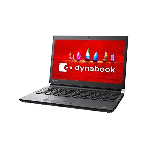 東芝 13.3型ノートパソコン dynabook RX73/FBP グラファイトブラックdynabook 2018年 春モデル(Core i5/メモリ4GB/SSD256GB/Office H&B) PRX73FBPBEA