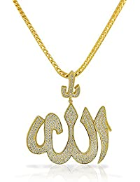 925 Sterling Silver Yellow Gold-Tone CZ Large Hip-Hop Religious Muslim Islam God Allah Pendant Necklace