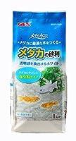 メダカの砂利パールホワイト1kg おまとめセット【6個】