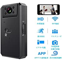 Natuoke 超小型wifi隠しカメラ 4K超高画質防犯カメラ 32GTFカード付き監視カメラ 暗視録画カメラ 遠隔監視