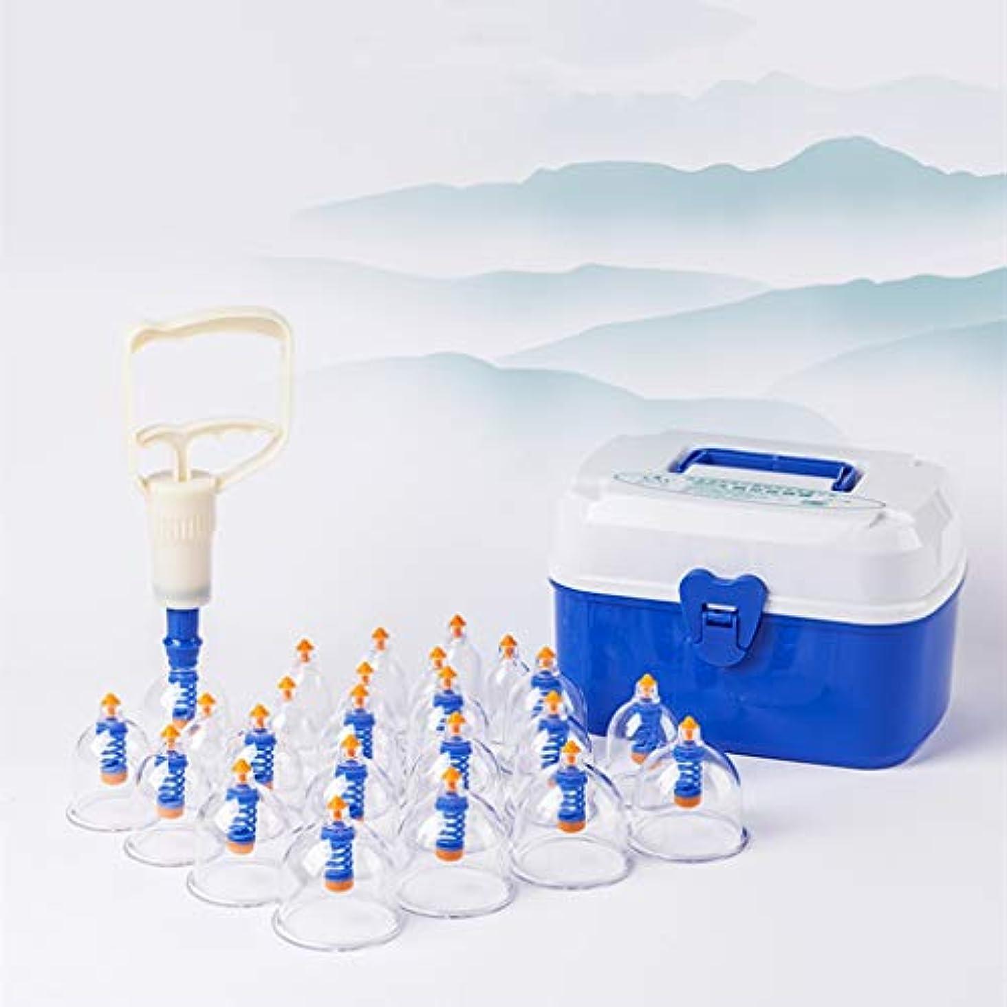 従来の反響する理論吸い玉 カッピング療法セット 吸い玉健康法カッピングカップ ツボ刺激血流促進こり解消点穴磁気 6種類 24個 延長チューブ?収納ケース付