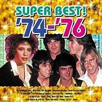 【まとめ 10セット】 オムニバス 青春の洋楽スーパーベスト'74-'76 CD