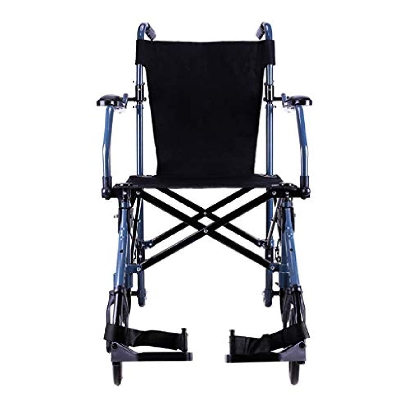 講師可塑性スチール車椅子折りたたみポータブル旅行、高齢者、身体障害者用屋外旅行車椅子、スーツケース、飛行機などに設置可能