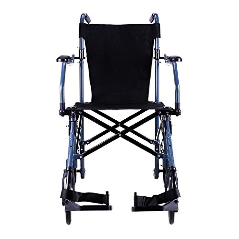 圧倒する万一に備えて失車椅子折りたたみポータブル旅行、高齢者、身体障害者用屋外旅行車椅子、スーツケース、飛行機などに設置可能