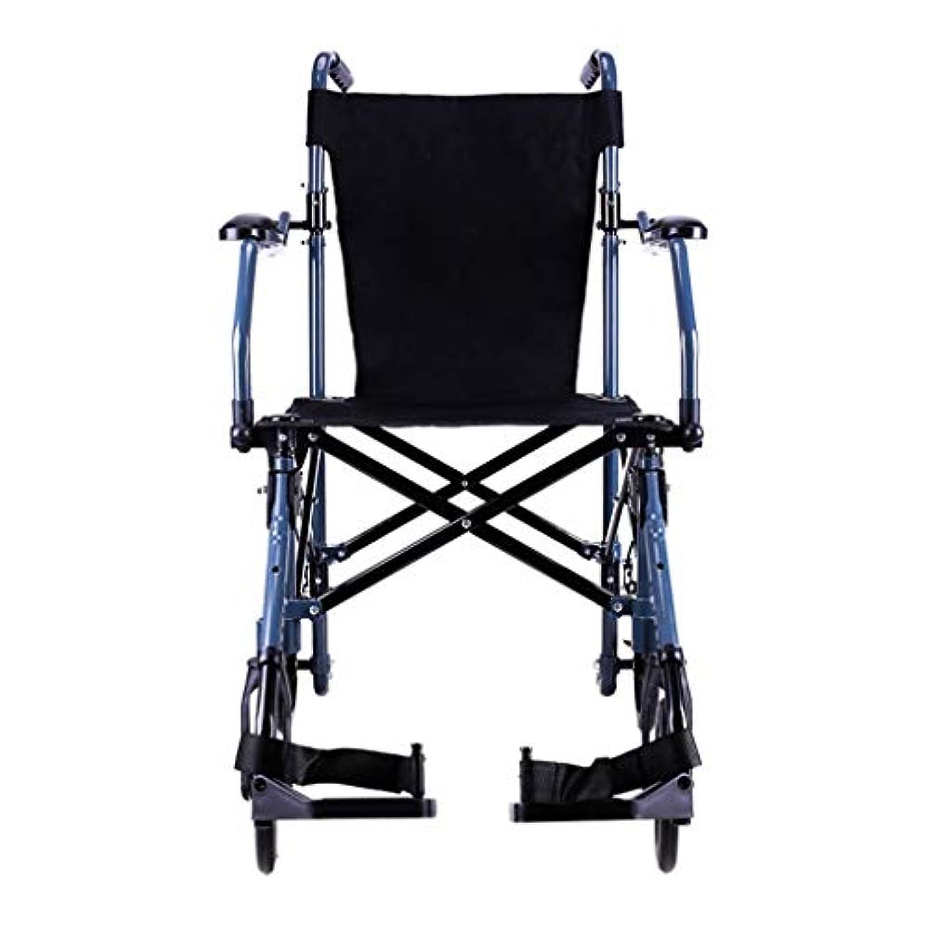 自己潤滑するヒップ車椅子折りたたみポータブル旅行、高齢者、身体障害者用屋外旅行車椅子、スーツケース、飛行機などに設置可能