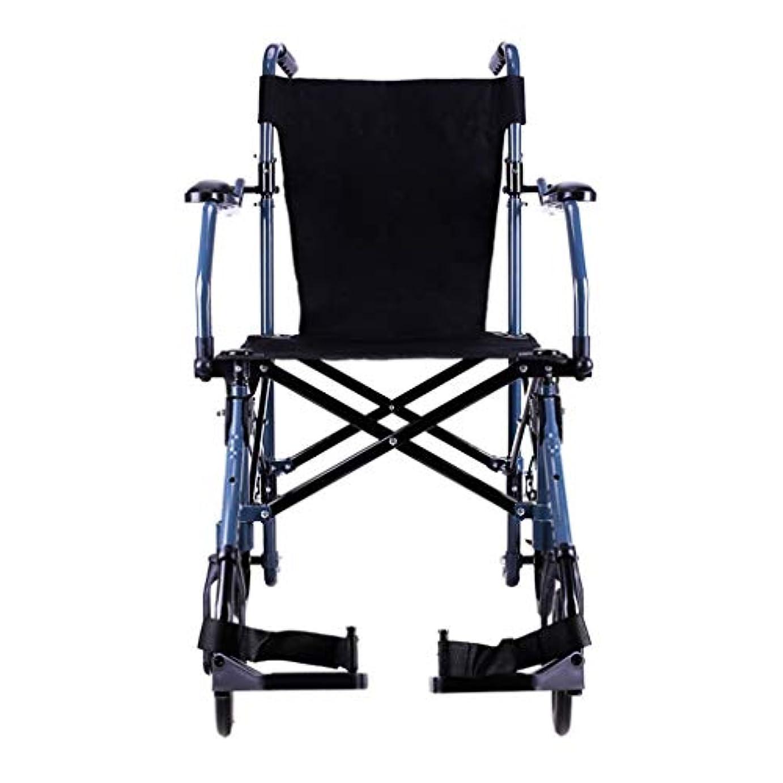 王位ルアー多様性車椅子折りたたみポータブル旅行、高齢者、身体障害者用屋外旅行車椅子、スーツケース、飛行機などに設置可能