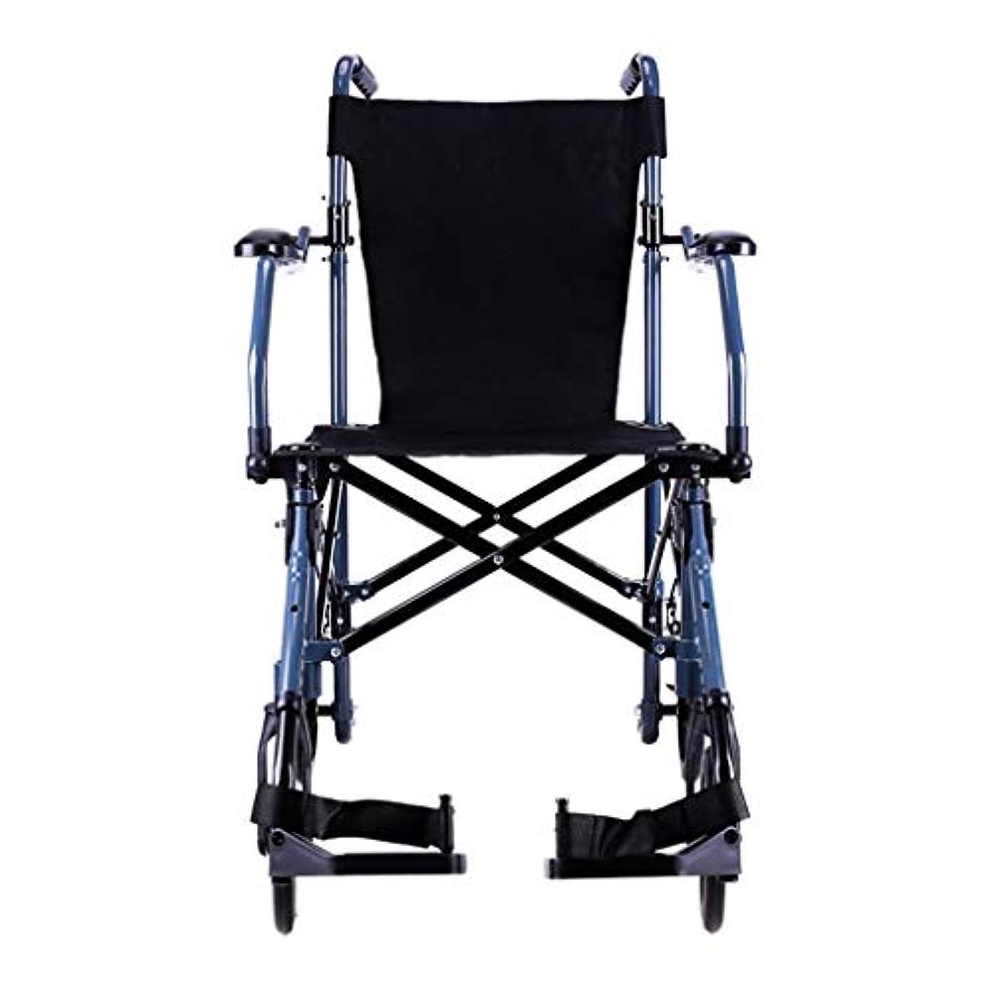 ジャズ擬人克服する車椅子折りたたみポータブル旅行、高齢者、身体障害者用屋外旅行車椅子、スーツケース、飛行機などに設置可能