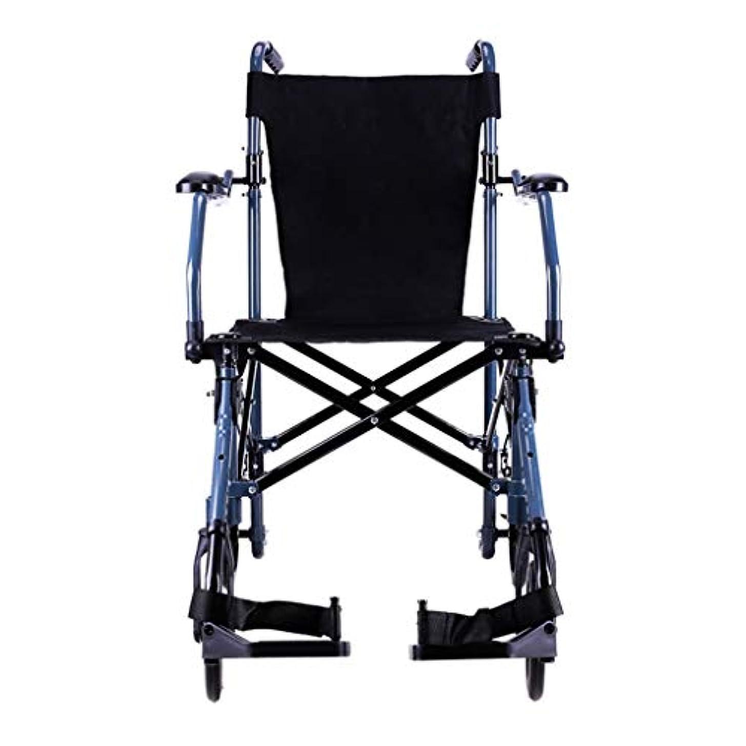 プラットフォームますます他のバンドで車椅子折りたたみポータブル旅行、高齢者、身体障害者用屋外旅行車椅子、スーツケース、飛行機などに設置可能